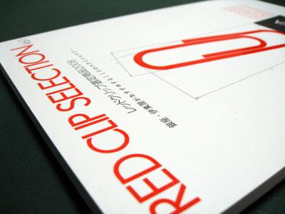 20071013080149_2.jpg